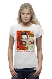 Купить одежду <b>Стас Михайлов</b>, футболки со Стасом ...