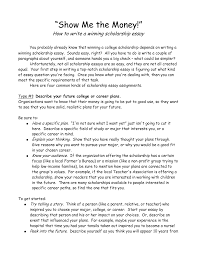 a essay about yourself our work how to write a professional essay about yourself