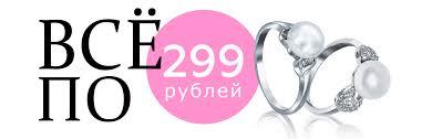 Серебро оптом, купить серебряные изделия оптом в компании ...