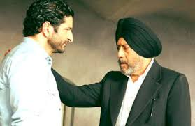 Image result for Sardar Saab (2017)