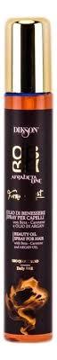 Купить <b>масло</b>-<b>спрей для волос с</b> бета-каротином и маслом ...