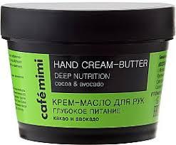 """Cafe Mimi Silk Hand Soap - <b>Шелковое мыло для рук</b> """"Орхидея и ..."""