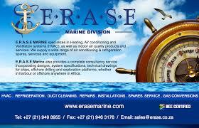 marine division e r a s e file