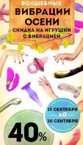 Коллекция <b>Basix Rubber Works</b> от Pipedream   Интернет-магазин ...