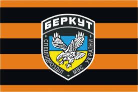 Image result for Odessa FLAG