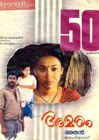 Top Malayalam Movies