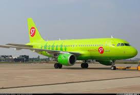 Картинки по запросу российские авиакомпании S7