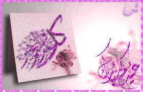 بطاقات تهنئة عيد الفطر المبارك 2013 17