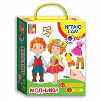 """Магнитная <b>игра</b>-одевашка """"Модники"""" <b>Vladi</b> Toys купить по цене ..."""