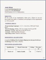 job resume   over  cv and resume samples with free download    job resume over  cv and resume samples with free download mca fresher resume sample