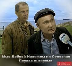 Евродепутат Ребекка Хармс едет в Украину на годовщину Революции Достоинства - Цензор.НЕТ 291