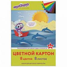 Купить <b>картон цветной</b> во Владивостоке