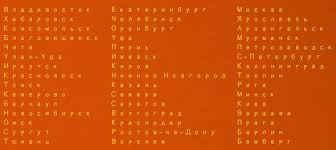 <b>Дима</b> Бамберг | ВКонтакте