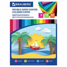 <b>Цветная бумага</b> — <b>BRAUBERG</b>