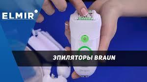 <b>Эпиляторы Braun</b>: SE 1170, SE 3270, SE 3380, SE <b>5580</b>, SE 7561 ...