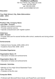 simple resume for high school student simple resume format for students keep simple simple resume format sample student resume high school