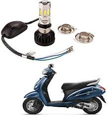 Lighting - Motorbike Accessories & Parts: Car ... - Amazon.in