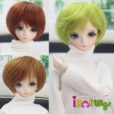 High Quality 1/3 1/4 1/6 <b>BJD Doll Wigs Heat</b> Resistant Fiber Brown ...