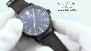 <b>Мужские</b> наручные швейцарские <b>часы Aviator V</b>.<b>1.11.5.036.4</b> ...