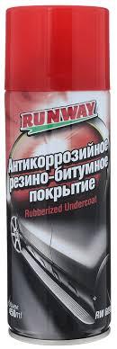 "<b>Антикоррозийное резино-битумное покрытие</b> ""<b>Runway</b>"", 450 мл ..."