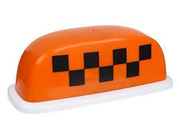 <b>Знак Такси Шашечки</b> GL-382 25x10x12cm Orange 52461 ...