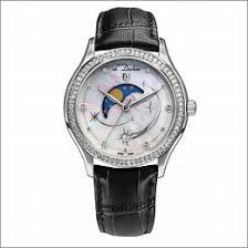 <b>Часы L</b>'<b>Duchen</b> купить по выгодным ценам в Томске - магазин ...