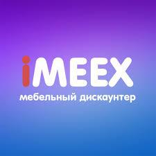 Прайс-лист Мебельного дискаунтера IMEEX на Народной улице ...
