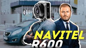 Обзор <b>видеорегистратора Navitel R600 Quad</b> HD - YouTube