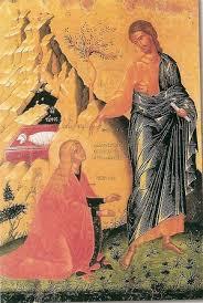 Αποτέλεσμα εικόνας για Μαρίας τῆς Μαγδαληνῆς