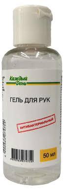 Купить <b>Гель для рук</b> антибактериальный «Каждый день», 50 мл с ...