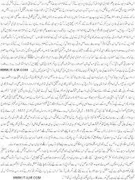 Short Essay On Respect For Teachers   Essay about teacher   ayUCar com ayUCar com