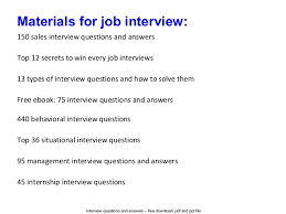 s promoter interview questions interview questions
