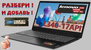 <b>Lenovo IdeaPad L340</b>-<b>17API</b> ( 81LY0021RU ) разборка , мини ...