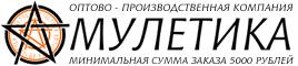 BJK016-5 <b>Кулон</b> с цепочкой <b>Капля</b>, <b>розовый кварц</b> оптом