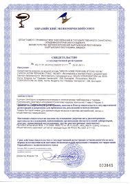 <b>Ароматизатор для дома</b> Areon 150 мл, Йузу Сквош - купить в ...