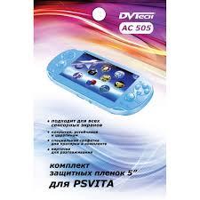 "Комплект <b>защитных пленок</b> 5"" для PS Vita DVTech AC 505"