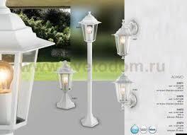 <b>31872 ADAMO Globo</b> - Уличный <b>светильник</b> из Австрии: купить в ...