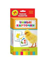 """Игра """"Умные карточки"""" <b>РОСМЭН</b> 6259466 в интернет-магазине ..."""