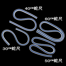 <b>Tailors</b> Soft <b>Serpentine Plastic</b> Soft <b>Plastic</b> Flexible Curve <b>Ruler</b> Blue ...