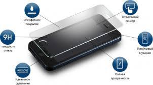 Стекло защитное для <b>iPhone</b> 6 plus/6S plus/7 plus <b>REXANT</b>