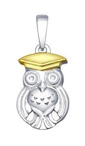 Кулоны, Подвески, Медальоны Sokolov 94031967_S, Подарки ...