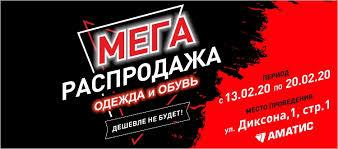 Светодиодные <b>фонари</b> купить в Красноярске, лучшая цена в ...