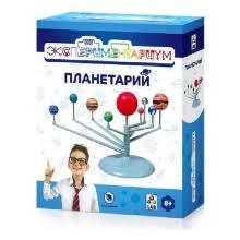 <b>Наборы для опытов и</b> экспериментов — купить в интернет ...