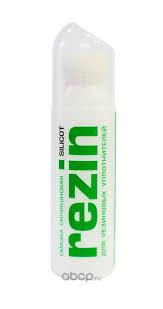 ВМПАВТО 2102 <b>Смазка силиконовая</b> SILICOT Rezin, 70 мл флакон