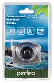 Купить Налобный <b>фонарь Perfeo LT-002</b> черный по низкой цене ...