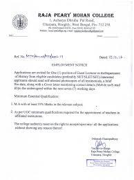 jobs career raja pearymohan college uttarpara hooghly 472 29 kb click here