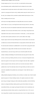 the joy luck club essay playit joy luck club essay
