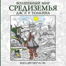 Зарубежная фантастика - Сеть магазинов русской книги ...