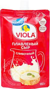 Купить <b>Сыр плавленый Viola</b> Сливочный 45% 180г с доставкой ...