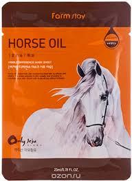 FarmStay Тканевая <b>маска с лошадиным маслом</b> для сухой кожи ...